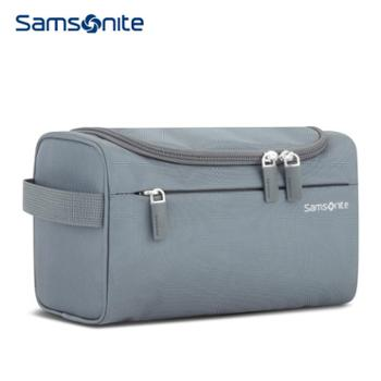 新秀丽(Samsonite) 大容量 便携旅行男女 洗漱包 化妆包